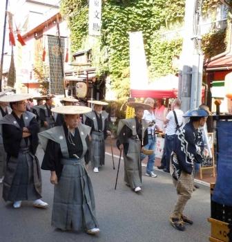 Giappone – Festa del raccolto