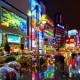 Giappone: YOKOSO