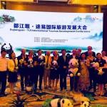 2018 giugno Cina 2