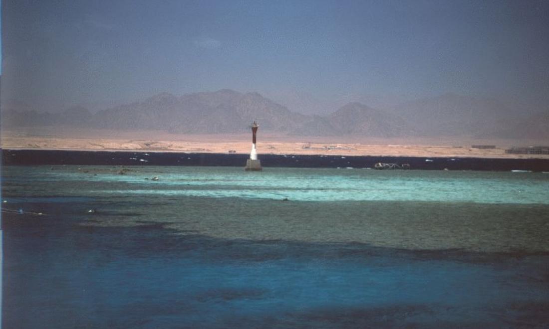 Sharm el Sheikh – Domina Coral Bay Sultan Resort